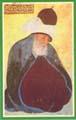 Rumi Aliv
